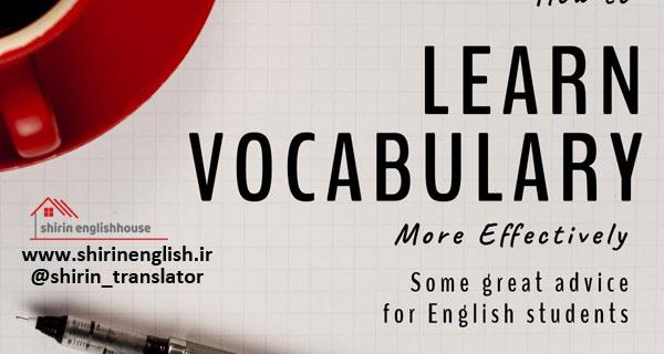 چگونه دایره لغات انگلیسی خود را افزایش دهیم؟